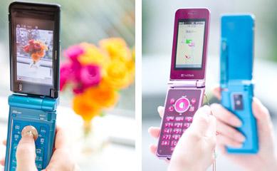 Keitai phones in action