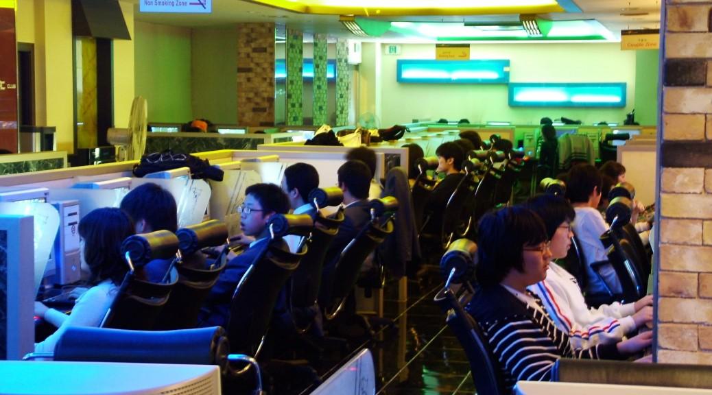 A PC Bang in South Korea
