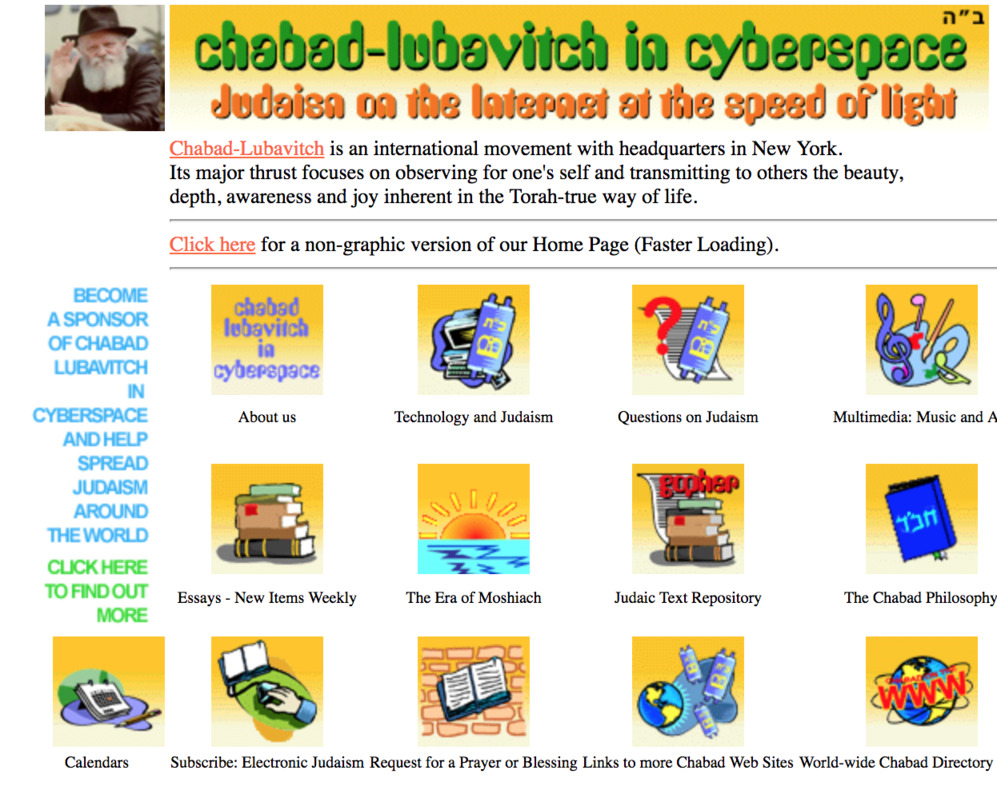 Chabad Homepage screenshot from 1997